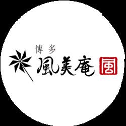 博多風美庵の福岡情報発信ブログ